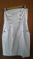 Отдается в дар Белое отпускное платье, размер 44, отличное состояние.