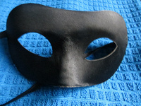 Отдается в дар Карнавальная маска.