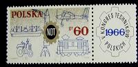 Отдается в дар Марка Польши, 1966 год