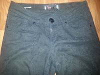 Отдается в дар Черные джинсы