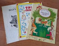 Отдается в дар детские книжечки…