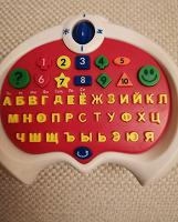 Отдается в дар Детская клавиатура, обучалка.