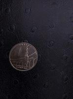 Отдается в дар Монета 5 р. Вена