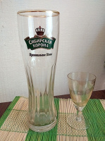 Отдается в дар Рюмка и стакан