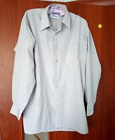 Отдается в дар Серая мужская рубашка 40