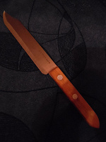 Отдается в дар Нож с деревянной ручкой