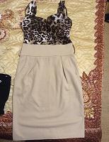 Отдается в дар Коктейльное Платье 44-46 размер