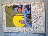 Отдается в дар открытки С новым годом! 1963, 1966 подписаны, 2 шт