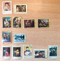 Отдается в дар Советские марки Живопись