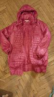 Отдается в дар Куртка для беременных 48 р