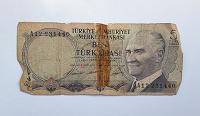 Отдается в дар Турция 5 лир