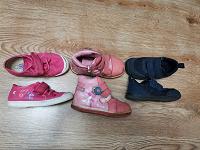 Отдается в дар Обувь 26-27