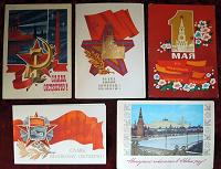 Отдается в дар Открытки СССР — разные.