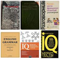 Отдается в дар Книги обучающие и развивающие