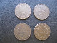 Отдается в дар Двадцать евроцентов