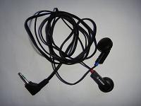 Отдается в дар Новые фирменные наушники Casio Stereo Earphone