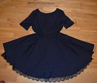 Отдается в дар Очень красивое платье