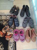 Отдается в дар Обувь 26-27 размер и шарфы