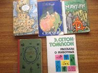 Отдается в дар Книги детские и юношеские