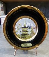 Отдается в дар Тарелочка Japan Сувенирная