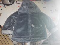 Отдается в дар Куртка 12 — 18 месяцев