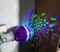 Отдается в дар Светильник /рефлектор /лампа светодиодный