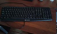 Отдается в дар Проводная клавиатура.