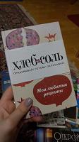 Отдается в дар Кулинарная книга для записей