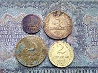 Отдается в дар Монеты СССР 1, 2, 3 копейки