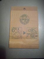 Отдается в дар Бумажный мешок для пылесоса