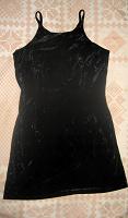 Отдается в дар Маленькое черное платье