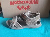 Отдается в дар Обувь летняя по стельке 23.5 см