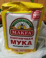 Отдается в дар Мука 1 кг