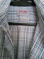 Отдается в дар Рубашка мужская L
