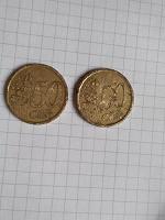 Отдается в дар Деньга, 50 центов