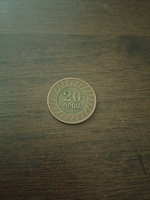 Отдается в дар Монетка Армении
