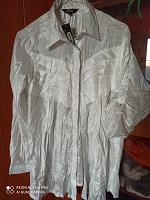 Отдается в дар Новая блузка-размахайка, можно для беременных р42-46
