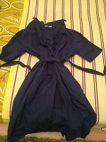 Отдается в дар Платье женское фирмы Zarina, 54 размер