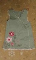 Отдается в дар платье 98 — 104