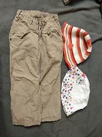 Отдается в дар Одежда для девочки 104