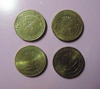 Отдается в дар ГВС — монеты
