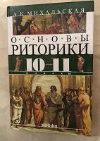 Отдается в дар Учебная литература