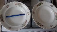 Отдается в дар Суповые тарелки