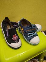 Отдается в дар Детская обувь 26