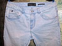 Отдается в дар Мужские джинсы, 50 размер