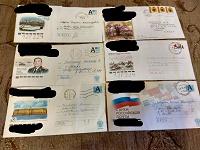Отдается в дар Конверты России