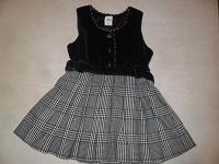 Отдается в дар платье школьное