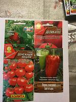Отдается в дар Перец& помидоры