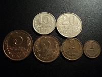 Отдается в дар Подборка СССР 1990.