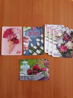 Отдается в дар Карманные календарики — цветы